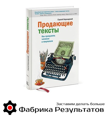 bernadskij-rpodauschie-teksty